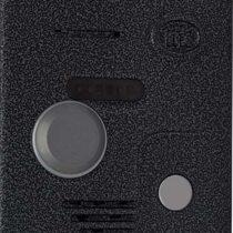 Вызывная аудиопанель MK1-MF-EM