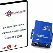 Базовое ПО Guard Light-10/250 WEB