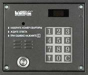 Вызывная аудиопанель AO-3000 TM + ЕС-2502