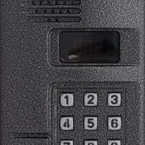 Запчасть MK2003.2-TMV Лицевая панель