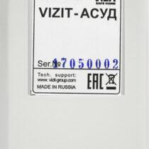 Блок сопряжения VIZIT-АСУД